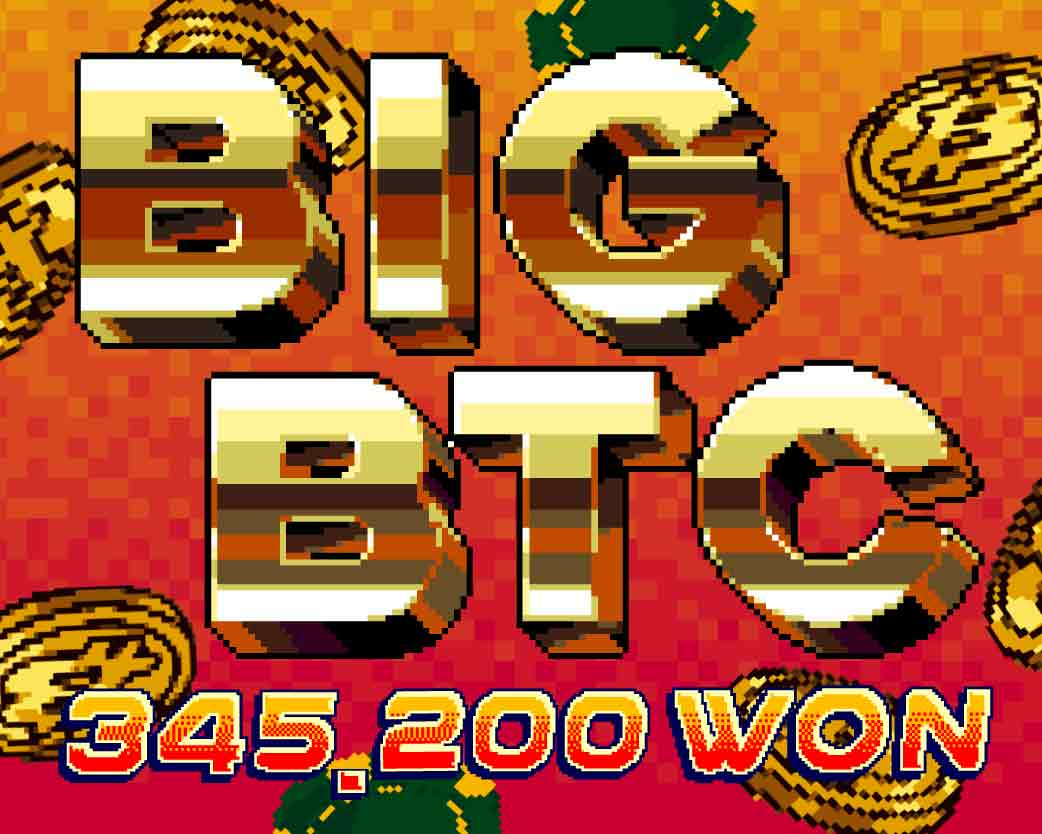 Dumpoopyface Takes Down the BIG BTC! Post Thumbnail
