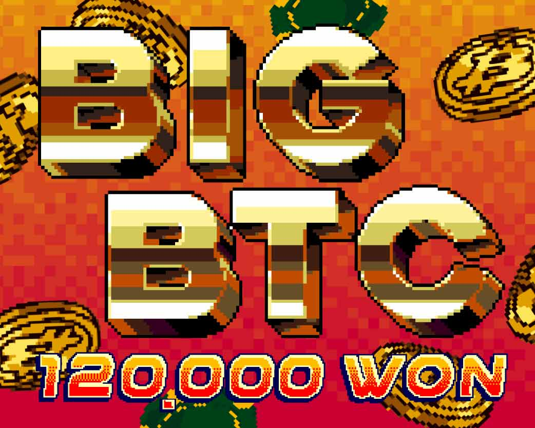 88FINGERS WINS BIG BTC AFTER WINNING ENTRY VIA KRILL FREEROLL Post Thumbnail