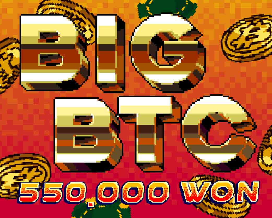 Kindled Outlasts Field to Win BIG BTC! Post Thumbnail
